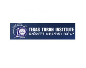 Texas Torah Institute